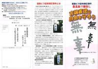 20081010160406_00001.jpg