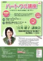 20090413-1.jpg