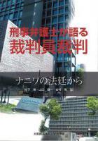 大阪経法大出版部
