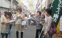 栄町商店街で