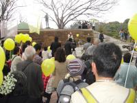 石山公園、主催者あいさつ