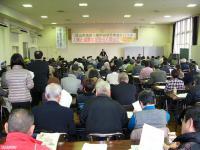 全体会 主催者挨拶する中島県人権連議長
